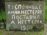 cmentarz_15