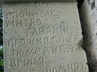 odrzechowa_140