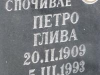 pentna_480