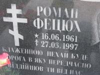 pentna_487