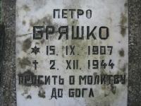 polany_31