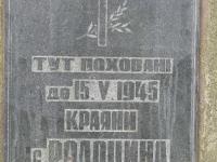 radocyna_097