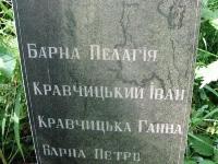 radocyna_152