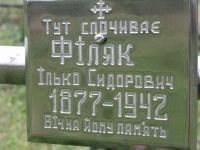swiatkowa_mala_138
