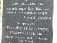wola_nyznia-42