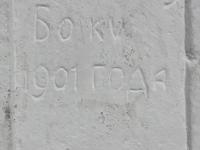 wolasekowa_75
