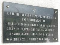 zdynia_088
