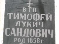zdynia_236
