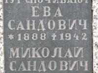 zdynia_239