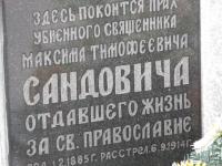 zdynia_243