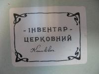 inwentarz_01