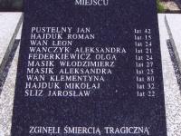 lezajsk-3-mem-napis-2