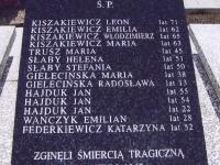 lezajsk-4-mem-napis-3