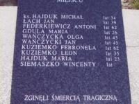 lezajsk-5-mem-napis-4