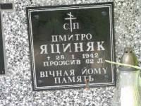 aawcza_cmentarz_60