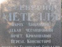 lubliniec_nowy_cmentarz_005