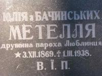 lubliniec_nowy_cmentarz_006