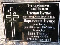 lubliniec_nowy_cmentarz_022