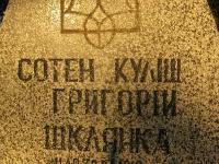 lubliniec_nowy_cmentarz_055