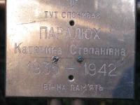 lubliniec_nowy_cmentarz_083