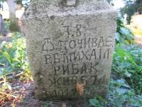 lubliniec_nowy_cmentarz_100
