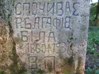 lubliniec_nowy_cmentarz_135