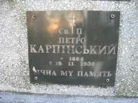 lubliniec_nowy_cmentarz_139