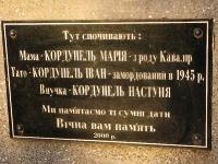 lubliniec_nowy_cmentarz_143