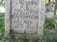 lubliniec_stary_cmentarz_009