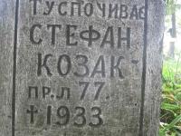 lubliniec_stary_cmentarz_025