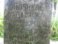 lubliniec_stary_cmentarz_026