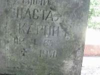 lubliniec_stary_cmentarz_043