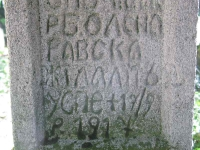 lubliniec_stary_cmentarz_061