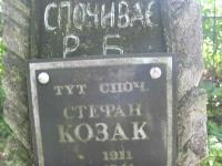 lubliniec_stary_cmentarz_074