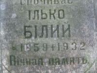 lubliniec_stary_cmentarz_076