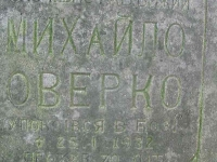 lubliniec_stary_cmentarz_081