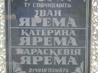 lubliniec_stary_cmentarz_083