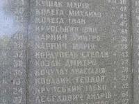 lubliniec_stary_mogiaa_ofiar_pacyfikacji_6