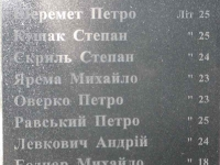 lubliniec_stary_upamietnienie_zolnierzy_5