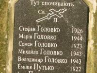 lubycza_kniazie_13