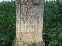 lubycza_kniazie_16