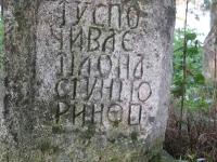lubycza_kniazie_45