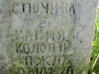 bobrowka_34