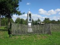 bobrowka_49