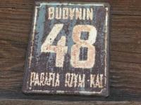 budynin_010