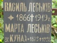 budynin_110