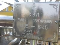 cewkow_123