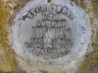cholowice-lapidarium-przy-cerkwi-3