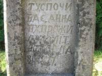 cholowice-lapidarium-przy-cerkwi-4