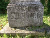 cholowice-lapidarium-przy-cerkwi-5